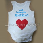body copii personalizat